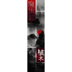 Tenture JAPANESE MIX