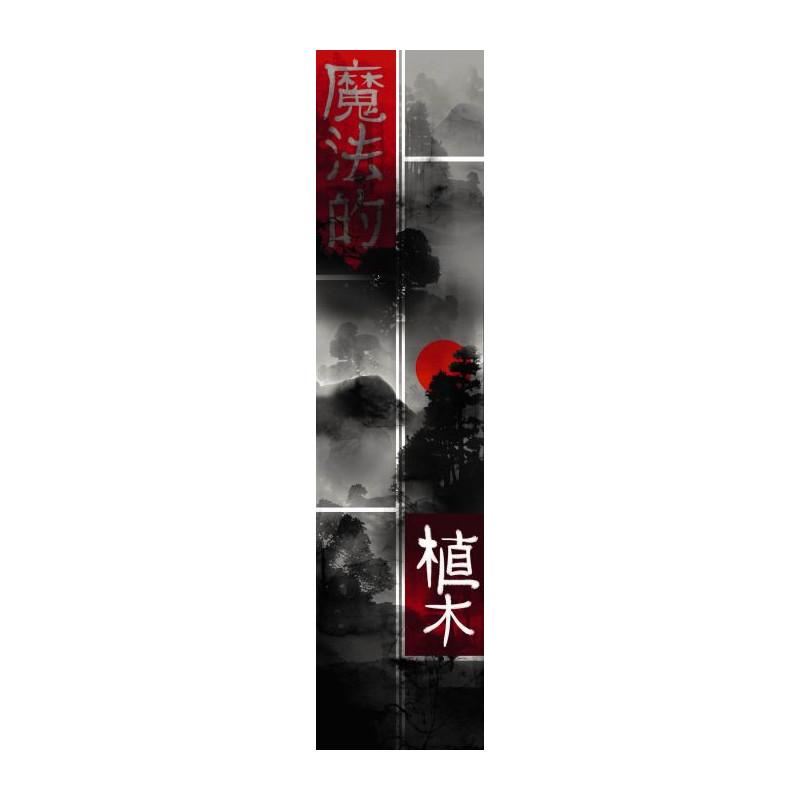 Tenture suspendue JAPANESE MIX