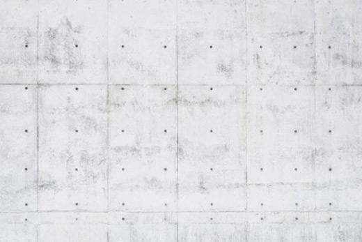 Papier peint mur béton gris